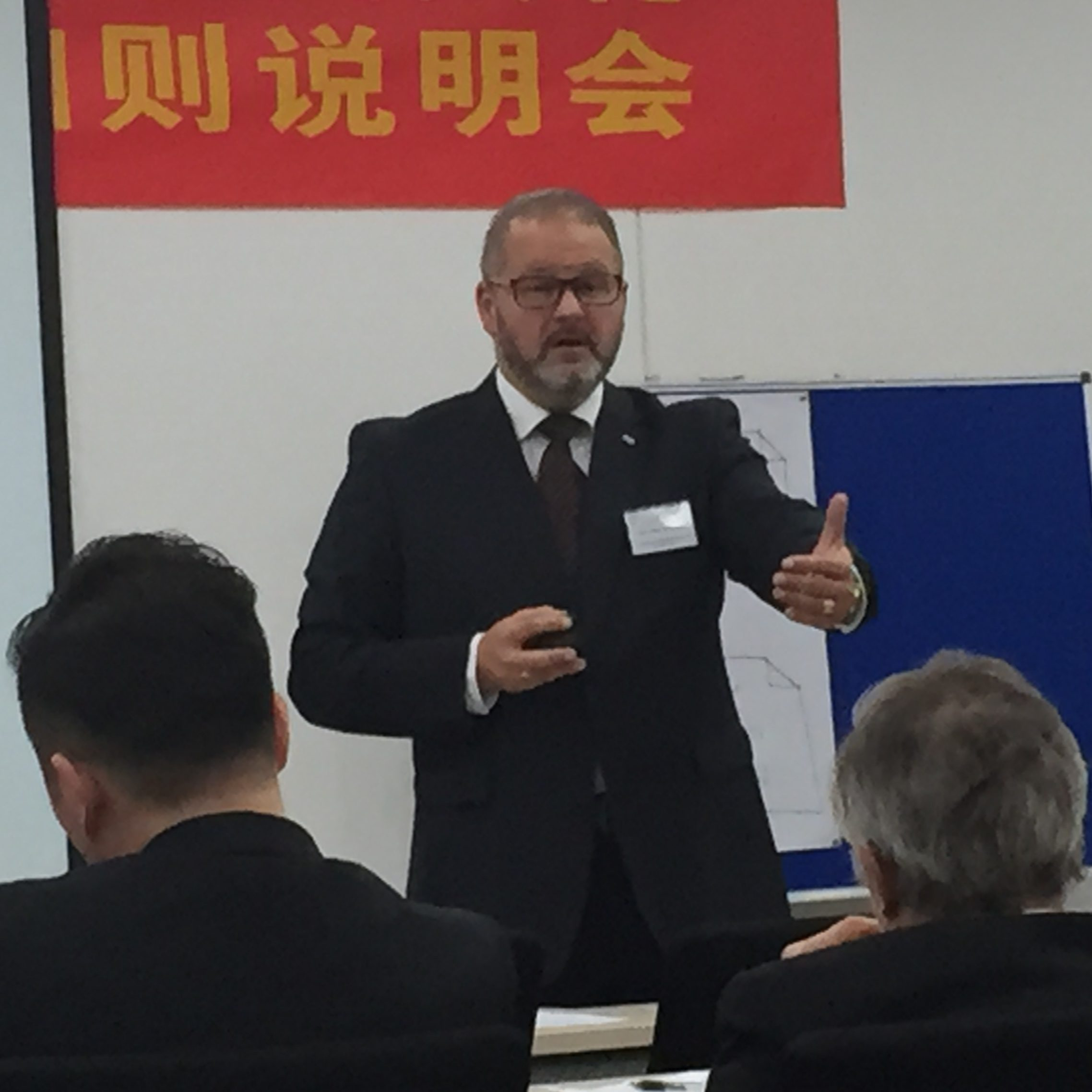 School of Skills goes Shanghai